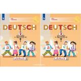 Бим И.Л. Немецкий язык 2 класс Учебник в 2-х частях