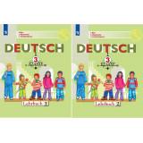Бим И.Л. Немецкий язык 3 класс Учебник в 2-х частях