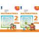 Дорофеев Г.В. Математика 2класс Учебник в 2-х частях (Перспектива)