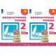 Климанова Л.Ф. Литературное чтение 2 класс Учебник в 2-х частях (Перспектива)