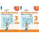 Дорофеев Г.В. Математика 3класс Рабочая тетрадь в 2-х частях (Перспектива)