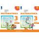 Дорофеев Г.В. Математика 3класс Учебник в 2-х частях (Перспектива)
