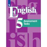 Кузовлев В.П. Английский язык 5 класс Контрольные задания