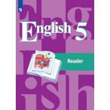 Кузовлев В.П. Английский язык 5 класс Книга для чтения