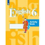 Кузовлев В.П. Английский язык 6 класс Рабочая тетрадь