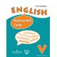 Терентьева Н.М. Английский язык 5 класс Контрольные задания
