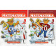 Гейдман Б.П. Математика 3 класс Учебник (6-е издание)