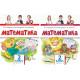 Гейдман Б.П. Математика 2 класс Учебник в 2-х частях