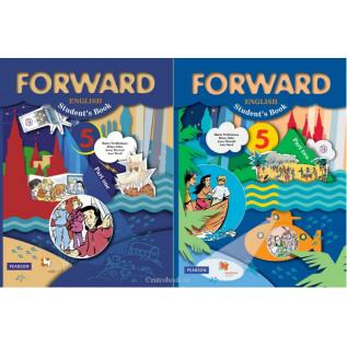 """Английский язык 5 класс Учебник в 2-х частях """"Forward"""" Вербицкая М.В., Уорелл Э., Эббс Б."""