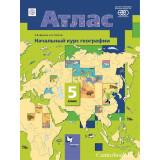 Атлас География 5 класс Начальный курс географии (Вентана-Граф)