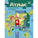 Атлас География 6 класс Начальный курс географии (Вентана-Граф)